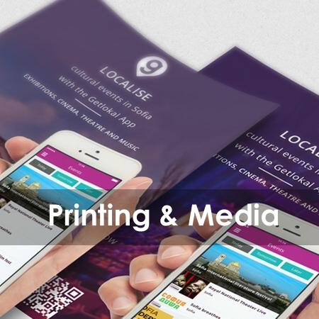 Media & Printing